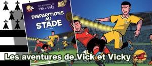 match-de-football