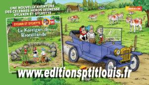 sylvain-et-sylvette-livre-enfance